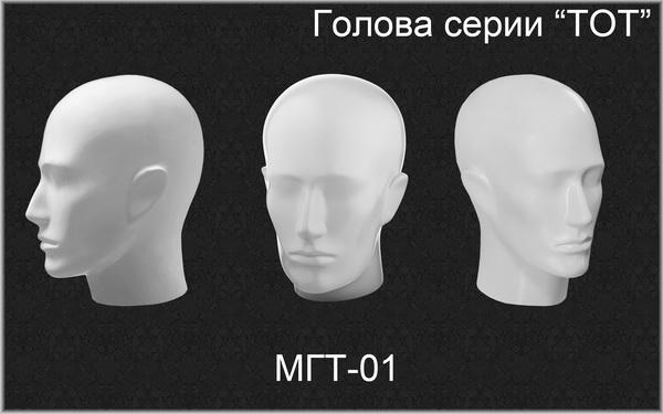"""Голова серии """"ТОТ"""" МГТ-01"""