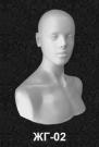 Голова женская ЖГ-02