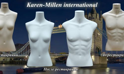 Karen-Millen international
