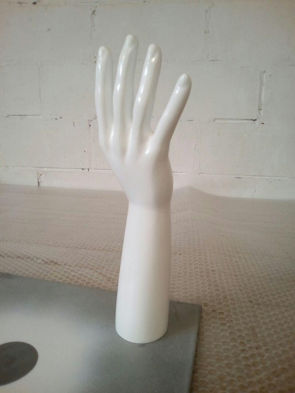 Рука СпортХит