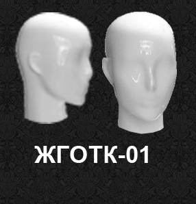 Голова серии «Откровение» ЖГОТК-01