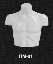 """Полуторсы """"Четверть"""" ПМ-01"""