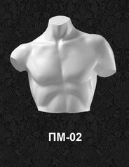 """Полуторсы """"Четверть"""" ПМ-02"""