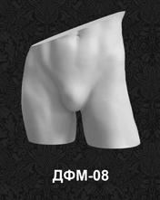 Бедра мужские ДФМ-08