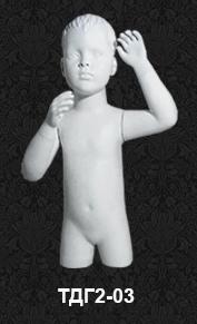 Торсы детские с головой 2-03