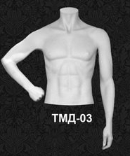 Серия торсы мужские ТМД 03