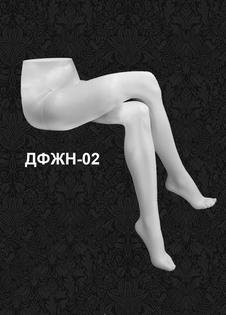 Демоформы ног женские ДФЖН 02 без подставки