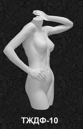 Серия торсы женские 10