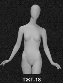 Торсы женские с головой 18