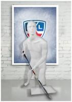 Хоккеист, бьющий слева ХКЛ - 01