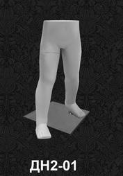 Демоформы ног детские ДН2-01