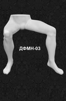 Демоформы ног мужские ДФМН 03 без подставки