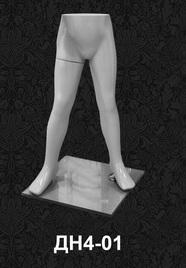 Демоформы ног детские ДН4-01