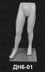 Демоформы ног детские ДН6-01