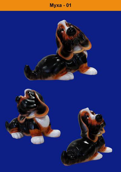 Муха собака Пашки