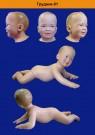 Детский манекен серия