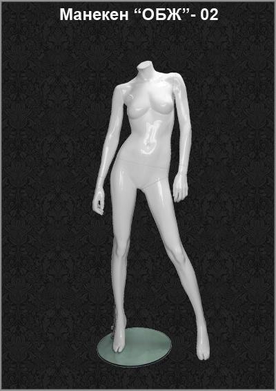 Женский манекен серии «Откровение» ОБЖ-02