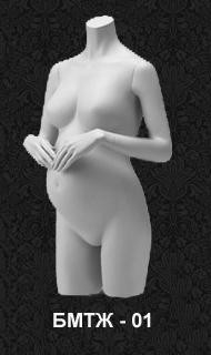 Торс для беременных БМТЖ-01