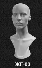 Голова женская ЖГ-03