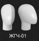 Голова женская ЖГЧ-01 серии